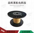 塑料线盘厂家品质保证