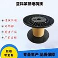淮北供应塑料线盘价格厂家生产 1