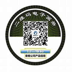 二维码电子画册定制