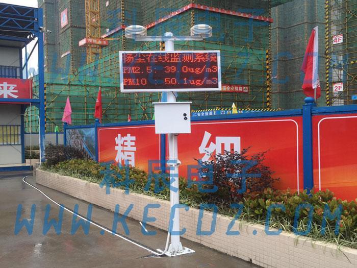 工地揚塵環境監測顯示系統PM2.5PM10噪音溫度濕度風速風向檢測儀 1