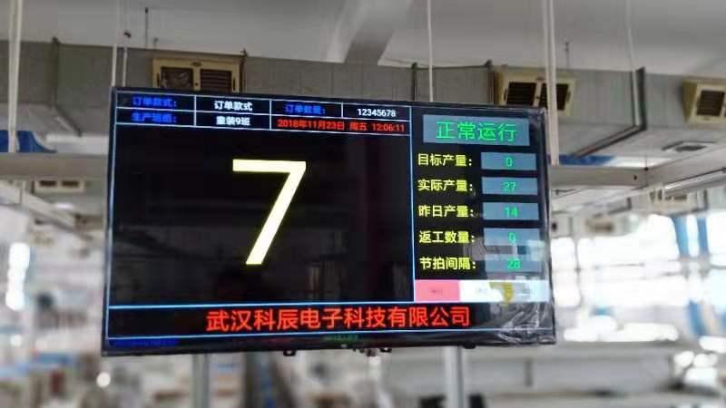 流水線傳送帶控制系統控制器手機控制流水線自動機械傳送帶控制器 1