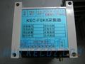 無線數據採集器 4