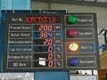 電子看板及管理系統 2