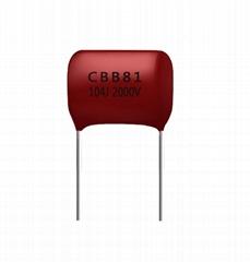 CBB81 104J 2KV thin film capacitor     metallized polypropylene film capacitor