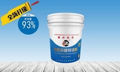 上海水性防腐涂料生产厂家直销水性冷镀锌水性漆