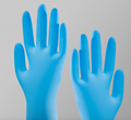 Nitrile gloves disposable protective gloves