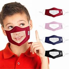 薄款透氣可水洗棉布口罩可視容貌pvc透明防護唇語口罩