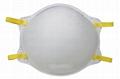 N95口罩KN95口罩一次性防