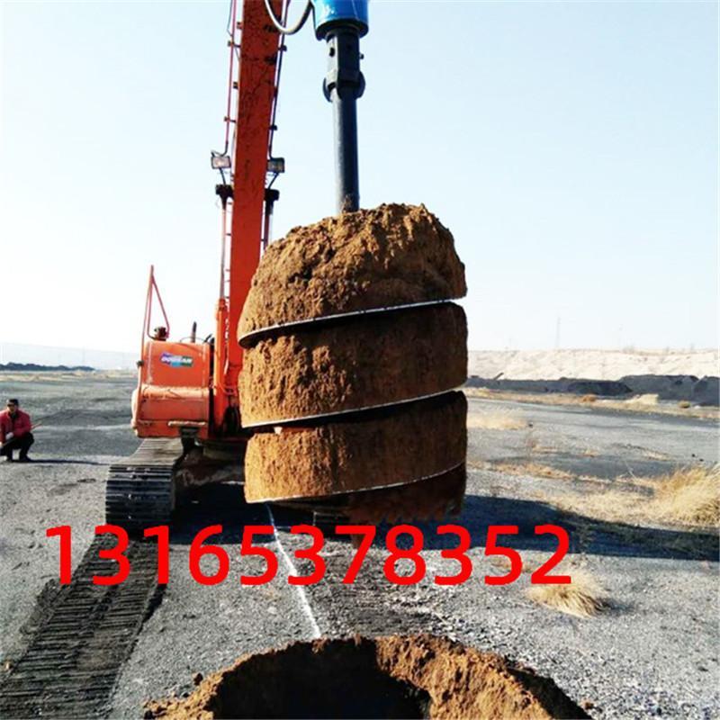 廠家直銷挖掘機改螺旋鑽機 挖機鑽孔機 1