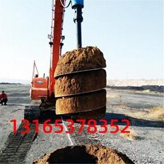 廠家直銷挖掘機改螺旋鑽機 挖機鑽孔機