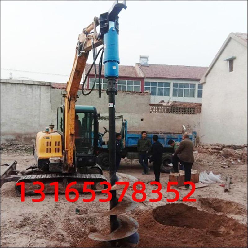 廠家直銷挖掘機改螺旋鑽機 挖機鑽孔機 3