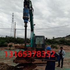60公分直徑地基打樁機 挖機改的鑽機