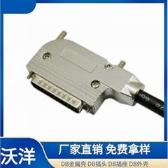 DB25pin 连接器  90度弯角出线金属铁壳