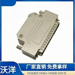 d-sub37连接器 锌合金压铸铁壳  金属外壳批量优惠