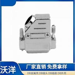 公头母头二排针插头插座 d-sub连接器外壳焊线式