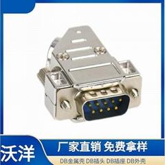 DB9串口头连接器 d-sub金属外壳  焊线式镀金插头