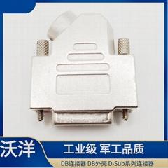 DB15pin连接器金属外壳  焊线式连接器金属外壳  并口金属铁壳