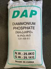 DIAMMONIUM PHOSPHATE(DAP)