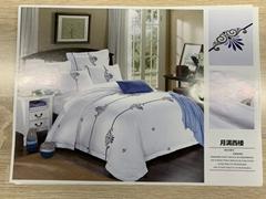 酒店布草 酒店床上四件套 貢緞平紋印花