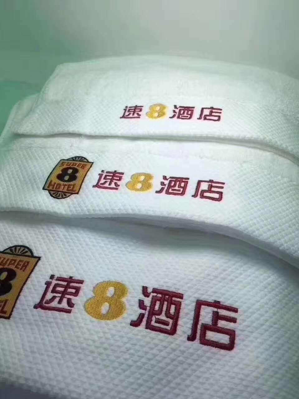 酒店布草 酒店床上用品 酒店毛巾浴巾 1