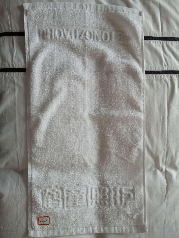 酒店布草 酒店床上用品 酒店毛巾浴巾 2