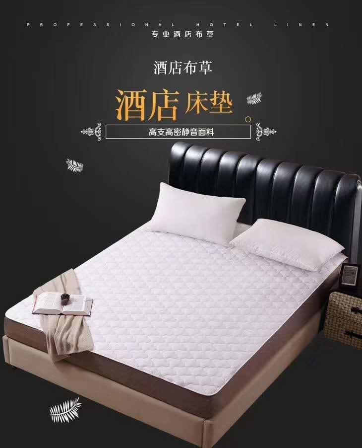 酒店布草 酒店床上用品 床垫保护垫 1