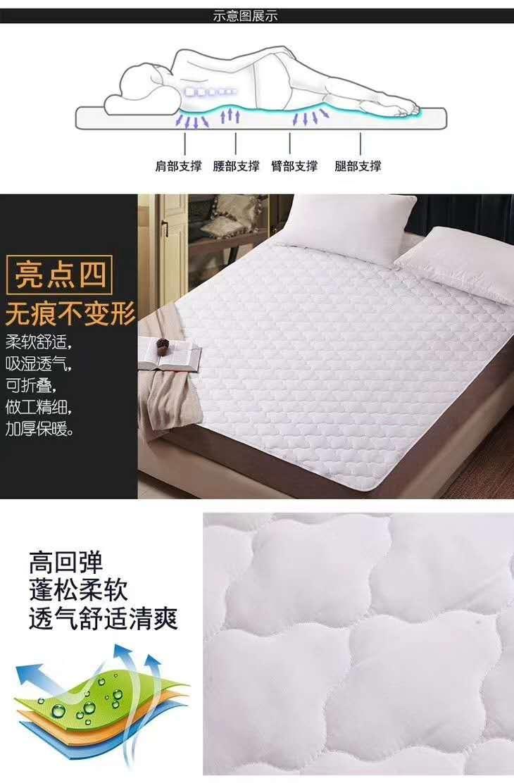 酒店布草 酒店床上用品 床垫保护垫 4