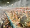 山東養雞場降溫降塵消毒設備