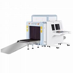 FUANSHI X-Ray Baggage Scanner 8065-C