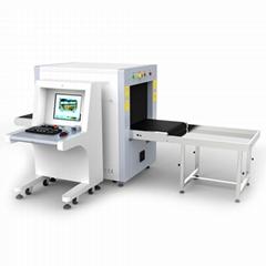 FUANSHI X-Ray Baggage Scanner 6550-C