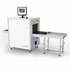 FUANSHI X-Ray Baggage Scanner 5030-C