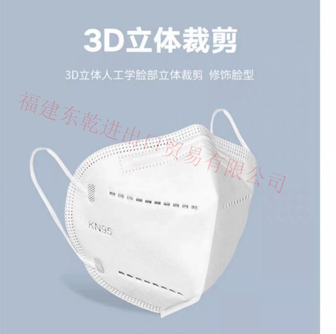 現貨供應一次性成人平面口罩藍白色 5