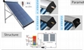Heat pipe solar collector solar water heater