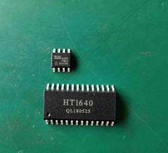 芯片磨标处理IC改型号磨掉字激光刻字芯片编带