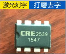 IC芯片打磨喷油刻字编带激光打字 3