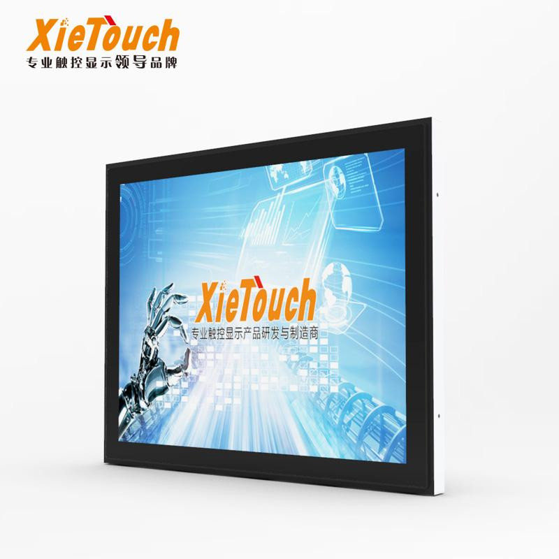 Customized Xietouch IP65 Capacitive Touch Screen Panel 17 inch TFT LCD Computer  5