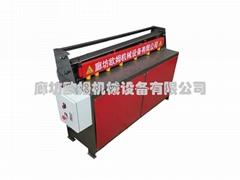電動剪板機1.3米電動剪板機1.5米剪板機