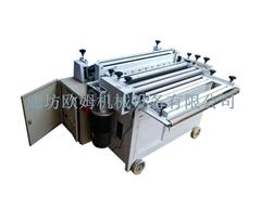 鐵皮保溫自動下料機