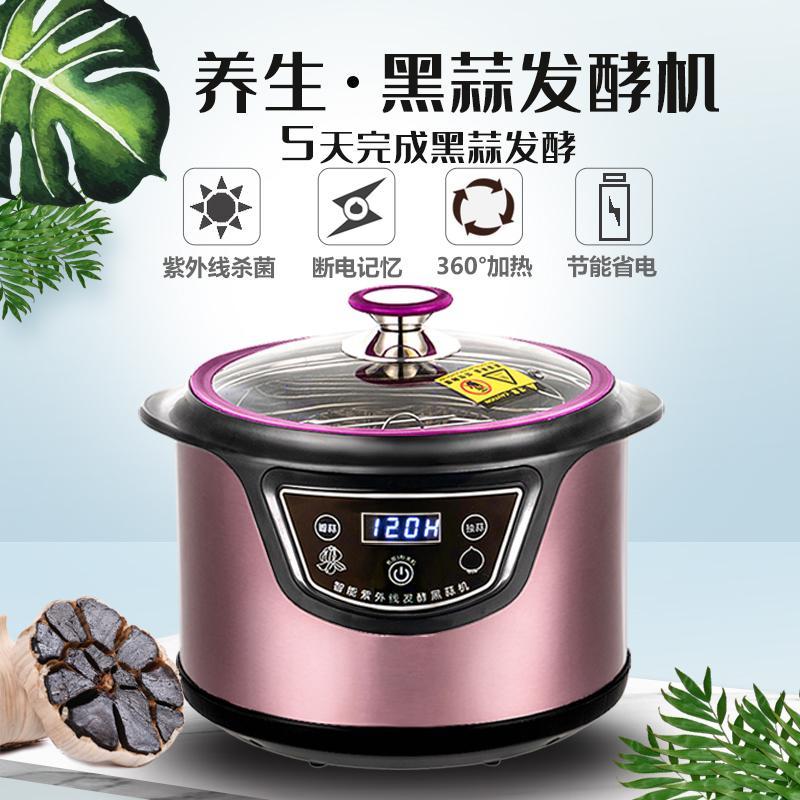 廠家直銷黑蒜機家用恆溫發酵鍋全自動智能自製獨蒜多瓣蒜發酵機 3