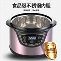 廠家直銷黑蒜機家用恆溫發酵鍋全自動智能自製獨蒜多瓣蒜發酵機 4
