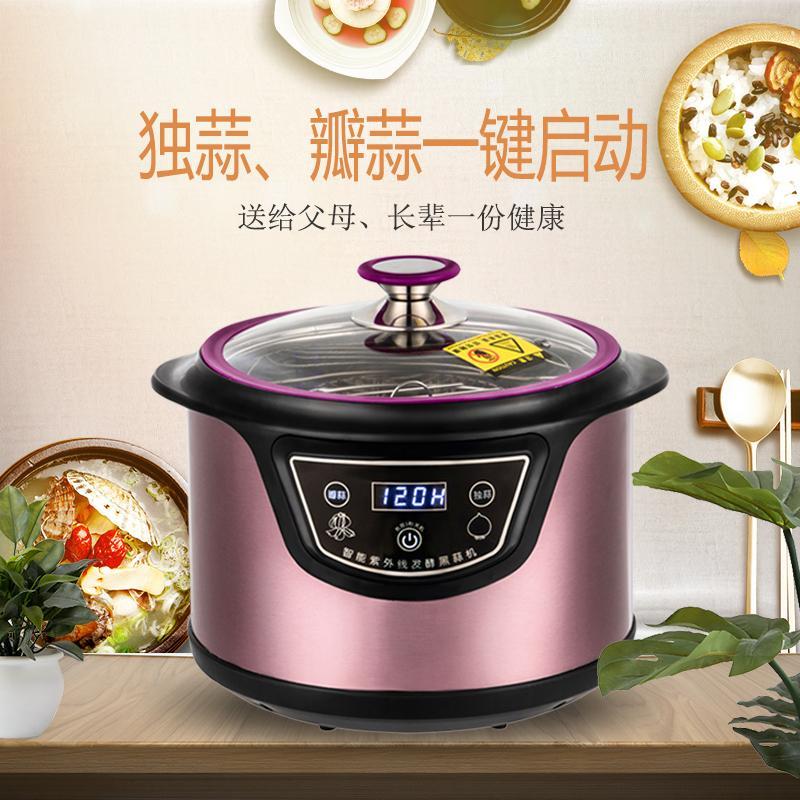 廠家直銷黑蒜機家用恆溫發酵鍋全自動智能自製獨蒜多瓣蒜發酵機 5