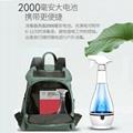 便攜式消毒液製造儀高效電解次氯酸鈉水發生器家用84消毒液製造機 5