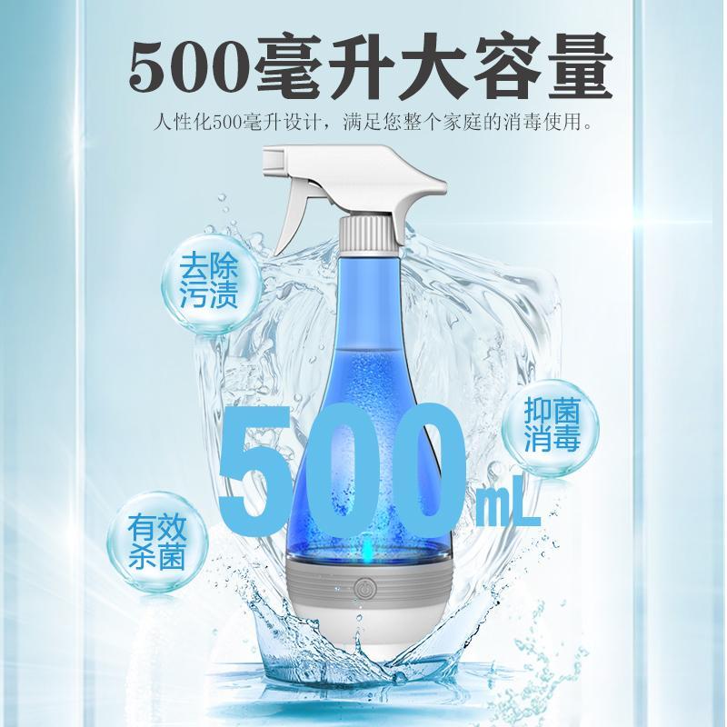 便攜式消毒液製造儀高效電解次氯酸鈉水發生器家用84消毒液製造機 3