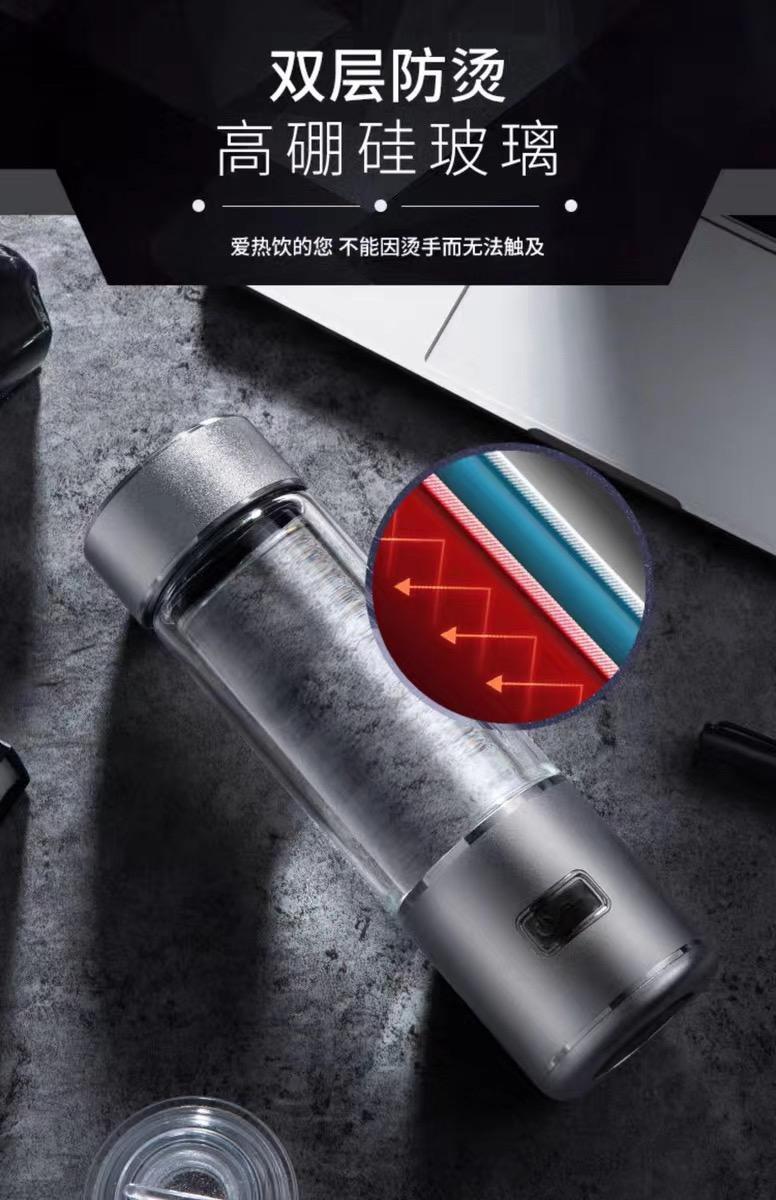 廠家直銷OEM富氫水杯 排廢氣高濃度水素水杯禮品出口負離子養生杯 2