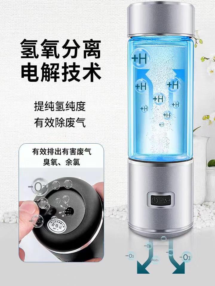 廠家直銷OEM富氫水杯 排廢氣高濃度水素水杯禮品出口負離子養生杯 5