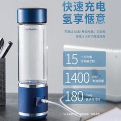 廠家直銷日本富氫水杯氫氧分離高濃度電解杯活氫養生禮品水素水杯