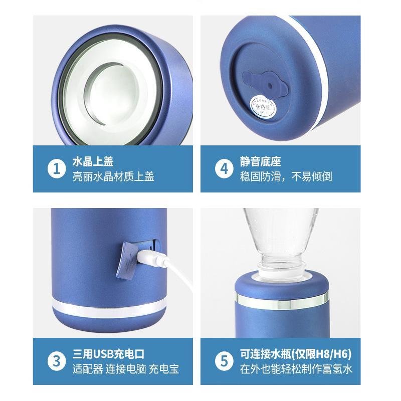 廠家直銷日本富氫水杯氫氧分離高濃度電解杯活氫養生禮品水素水杯 2