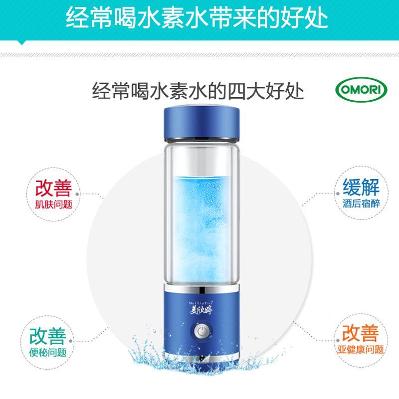 厂家直销日本富氢水杯氢氧分离高浓度电解杯活氢养生礼品水素水杯 3