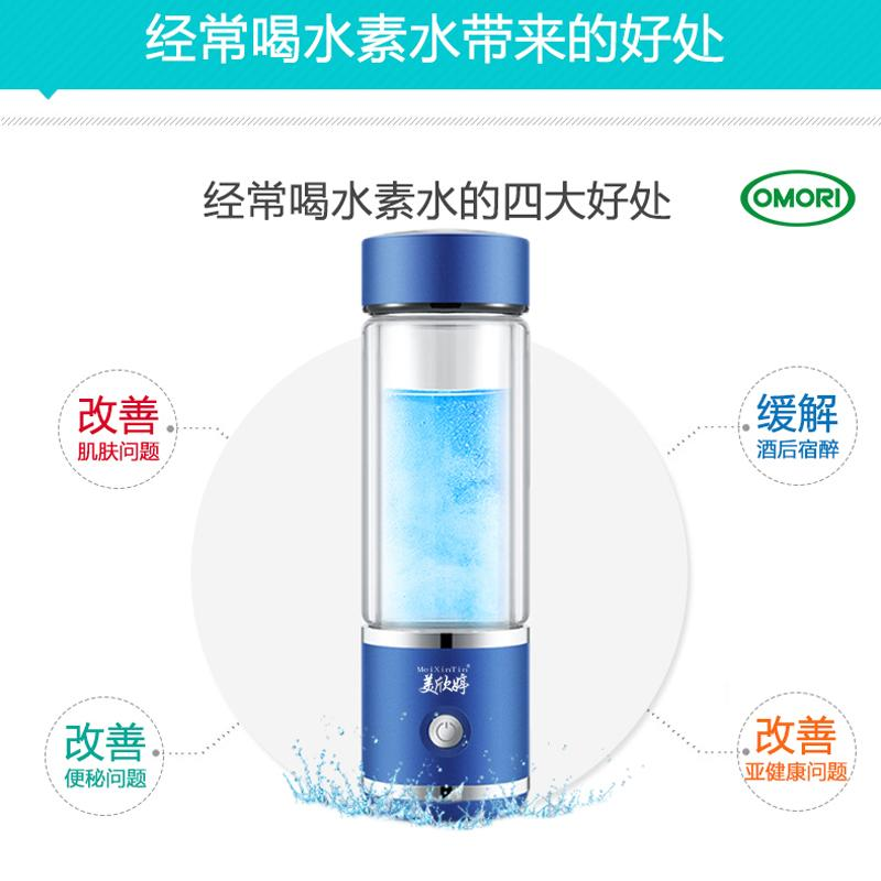 廠家直銷日本富氫水杯氫氧分離高濃度電解杯活氫養生禮品水素水杯 3