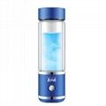 廠家直銷日本富氫水杯氫氧分離高濃度電解杯活氫養生禮品水素水杯 4